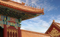 Forbidden City Beijing China Royalty Free Stock Photo