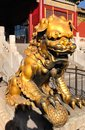 Forbidden City Golden Lion Royalty Free Stock Photography