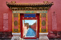 Forbidden City imperial palace Beijing China Royalty Free Stock Photo