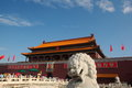 Forbidden city south entrance with marble statue in foreground Royalty Free Stock Photo