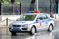 Ford focus moscow russia may russian police car at the city street Royalty Free Stock Image