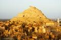Fortress Of Shali (Schali ) Th...