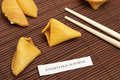 Fortune Cookie of Knowledge Stock Photography