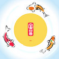 Fortune koi and moon Royalty Free Stock Photos