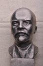 Foto bronze Lenin, portrait Royalty Free Stock Photo