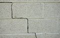 Foundation crack in a cinder block building Stock Images