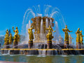 Fountain of Friendship of nations Royalty Free Stock Photo
