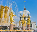 Fountain Friendship of nations in Moscow Royalty Free Stock Image