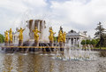 Fountain friendship of the people moscow in vdnh exhibition in Royalty Free Stock Photo