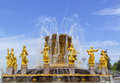 Fountain friendship of the people moscow in vdnh exhibition in Royalty Free Stock Photography