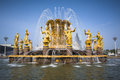 Fountain of friendship of peoples moscow russia on the exhibition vdnh Royalty Free Stock Photo