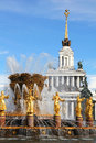 Fountain of friendship of peoples moscow russia old soviet Stock Image