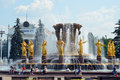 Fountain of friendship of peoples sunny day moscow Royalty Free Stock Photos