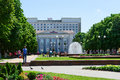 Fountain at Gomel Regional Library named after Lenin, Pobeda Squ Royalty Free Stock Photo
