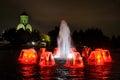 Fountain The Joy of Victory at Night - Poklonnaya Hill, Moscow Royalty Free Stock Photo