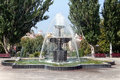 Fountain in kharkiv ukraine sunny summer day Stock Image
