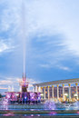 Fountain in National Park of Kazakhstan, Almaty Royalty Free Stock Photo