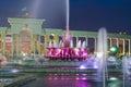 Fountain in National Park of Kazakhstan, Almaty Royalty Free Stock Photo