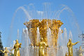 Fountain of Peoples Friendship Royalty Free Stock Photos