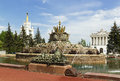 Fountain stone flower moscow in vdnh exhibition in Stock Images