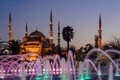 Fountain on Sultanahmet area in evening time Royalty Free Stock Photo