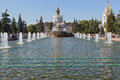 Fountain and the view on pavilion Ukraine of VDNH Royalty Free Stock Photo