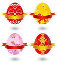 Four easter eggs, vector Stock Photo