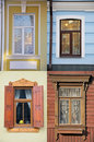 Four windows Stock Images