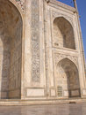 Fragment of a building of Taj Mahal, India. Stock Images