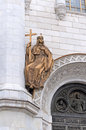 A fragment of the Cathedral of Christ the Savior. Bronze sculptu Royalty Free Stock Photo