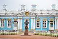 Fragment of catherine palace tsarskoye selo in pushkin st petersburg russia Royalty Free Stock Image