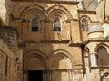 Fragment of a facade of church of the resurrection jerusalem israel temple lord s coffin in Royalty Free Stock Images