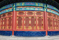 A fragment of the wall of the temple of heaven Stock Image