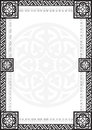 Frame with Arabic geometrical patterns Royalty Free Stock Images