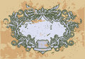Frame Baroque VI Royalty Free Stock Photo