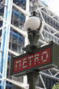 France,Paris,Entrance To Metro Station Royalty Free Stock Photo