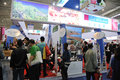 France pavilion th china food drinks fair chengdu march th th Stock Photography