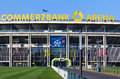 Frankfurt stadium commerzbank arena hesse germany july main entrance of the main sports and football in Royalty Free Stock Image