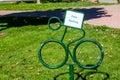 Free Bicycle Parking Royalty Free Stock Photo