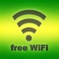 Free wifi Royalty Free Stock Photo