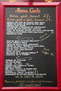 French language menu, Paris, France Royalty Free Stock Photo
