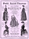 French magazine 1888 ladies wear advertising Royalty Free Stock Photo