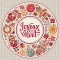 French Merry Christmas Joyeux Noel. Christmas Card