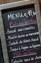 French restaurant menu Stock Photo