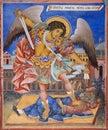 Fresco of Rila Monastery in Bulgaria Royalty Free Stock Photo