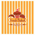 Fresh Baked Bakery Royalty Free Stock Photography
