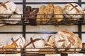 Fresh bread on the shelves Royalty Free Stock Photo