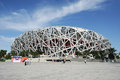 Front of The Beijing National Stadium Royalty Free Stock Images
