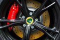 The front brake disc of the sports car Lotus Exige S Coupe Royalty Free Stock Photo