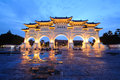 Front gate of cks memorial hall in taipei taiwan night scene the chiang kai shek city Royalty Free Stock Photo